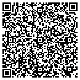 QR-код с контактной информацией организации ЗАО ЛИНА ЛТД