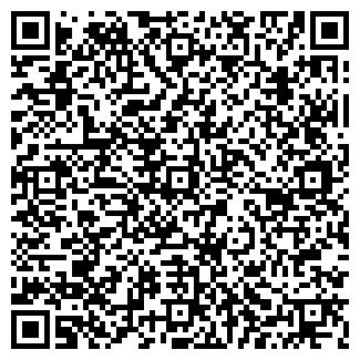 QR-код с контактной информацией организации ЛЮБЛЯНА
