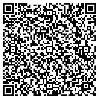 QR-код с контактной информацией организации ЗАО Л-ПАРФЮМ