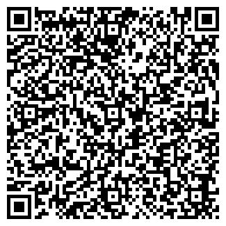 QR-код с контактной информацией организации ЗАО МАКСИМУМ