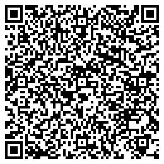 QR-код с контактной информацией организации ОАО ММТП