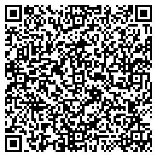 QR-код с контактной информацией организации МХЛ, ТОО
