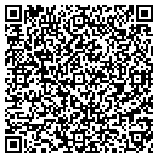 QR-код с контактной информацией организации ТОО НАШЕ ДЕЛО