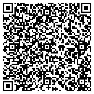 QR-код с контактной информацией организации ТОО ОРКА