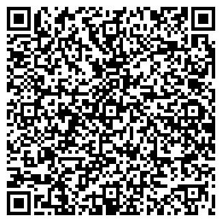 QR-код с контактной информацией организации ООО ОФЕРТА
