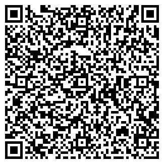 QR-код с контактной информацией организации ТОО ПАНША