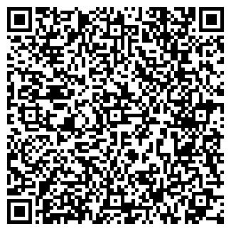 QR-код с контактной информацией организации ООО ПЕРС