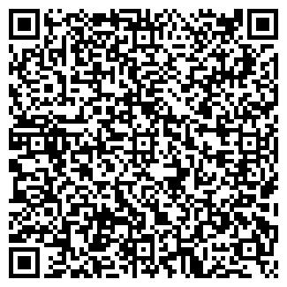 QR-код с контактной информацией организации ООО ПОЛАР-ТРАНЗИТ