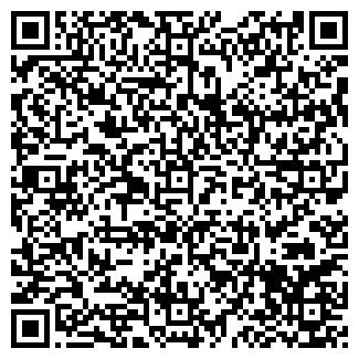 QR-код с контактной информацией организации ООО ПРОДИМПЕКС