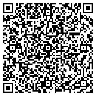 QR-код с контактной информацией организации ПРОДСЕРВИС