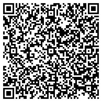 QR-код с контактной информацией организации ТОО РЕГИОН