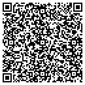 QR-код с контактной информацией организации ЗАО РЕММА