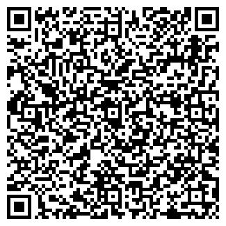 QR-код с контактной информацией организации РУССКИЙ СЕВЕР