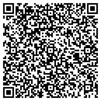 QR-код с контактной информацией организации ЗАО САЯНА