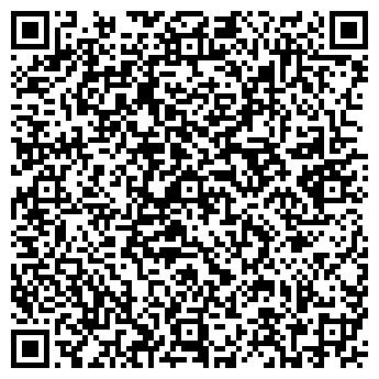 QR-код с контактной информацией организации ООО СЕВЕРНАЯ ТРОЯ