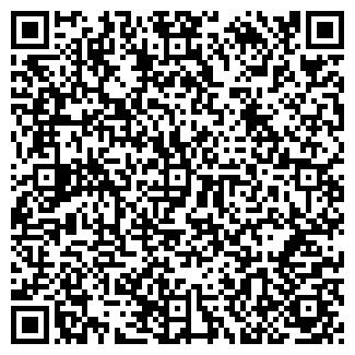 QR-код с контактной информацией организации ООО СЕВЕРСНАБ
