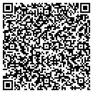 QR-код с контактной информацией организации ЗАО СЕВЕР-УРС