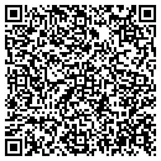 QR-код с контактной информацией организации ООО СЕВЗАПМАРКЕТ