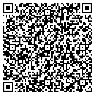 QR-код с контактной информацией организации СКАНДИНАВИЯ
