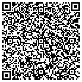 QR-код с контактной информацией организации СОВИНТЕРАВТОСЕРВИС ГП № 4