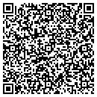 QR-код с контактной информацией организации ООО СПЕЦАРМАТУРА