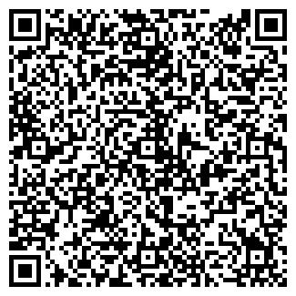 QR-код с контактной информацией организации ЧП СТАДНИК В.И.