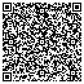 QR-код с контактной информацией организации ТОО ТАНДЕМ