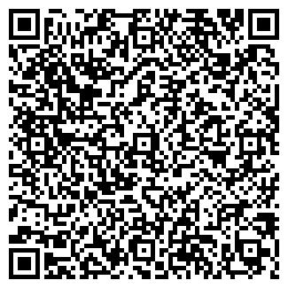 QR-код с контактной информацией организации ООО ТЕРИБЕРКА