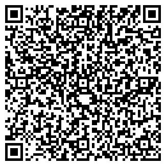 QR-код с контактной информацией организации ЗАО ТРАВИС