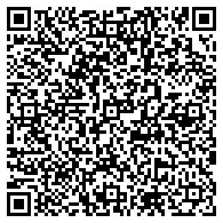 QR-код с контактной информацией организации ООО ТРЕЙДИНГ-СЕРВИС