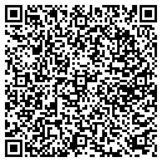 QR-код с контактной информацией организации ТРЭК