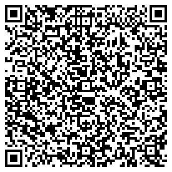 QR-код с контактной информацией организации ООО ФЛАМИНГО-ХОЛДИНГ