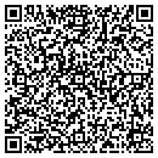 QR-код с контактной информацией организации ООО ХЛАДИН