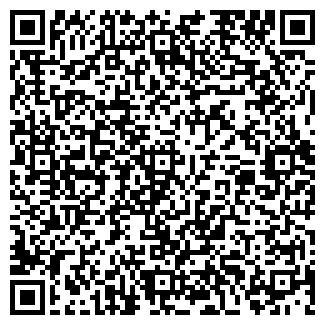 QR-код с контактной информацией организации ЧП ШАВАС