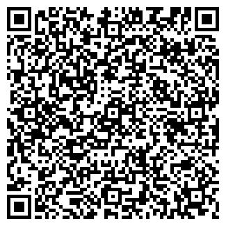 QR-код с контактной информацией организации ШТОФ, ООО