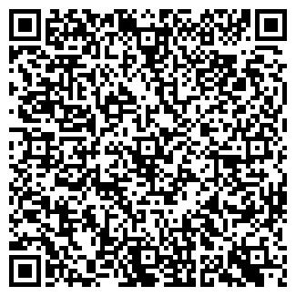 QR-код с контактной информацией организации ТОО ЭКСПРОМТ
