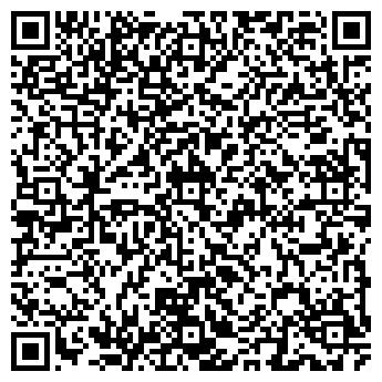 QR-код с контактной информацией организации ЮЖНЫЙ УНИВЕРСАМ