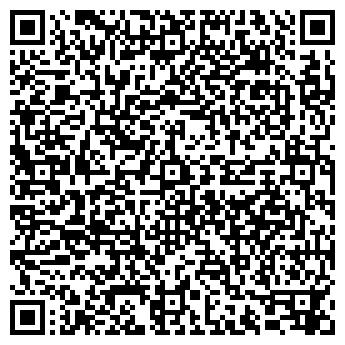 QR-код с контактной информацией организации ПОТРЕБИТЕЛЬСКОЕ ОБЩЕСТВО ПЕРВОМАЙСКОГО ОКРУГА