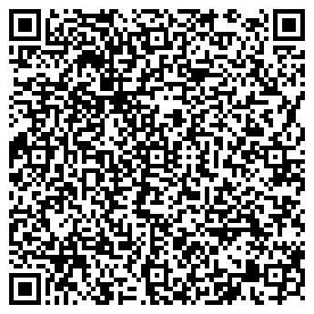 QR-код с контактной информацией организации ЖКХ КОМПЛЕКС ГУПП