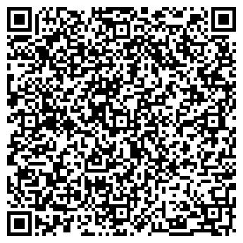 QR-код с контактной информацией организации ЗАВОД МОЛОЧНЫЙ СОЛИГОРСКИЙ