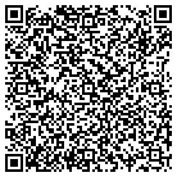 QR-код с контактной информацией организации СВЯЗЬ-СЕРВИС -015