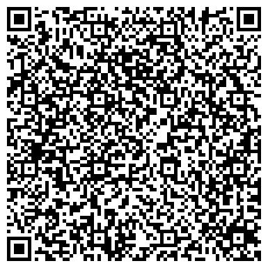 QR-код с контактной информацией организации ТЕХНИЧЕСКИЙ УЗЕЛ МЕЖДУГОРОДНЫХ СВЯЗЕЙ И ТЕЛЕВИДЕНИЯ № 2