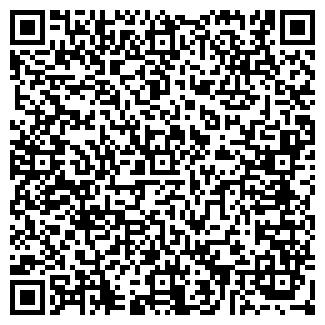 QR-код с контактной информацией организации ИВУШКА ЗАО