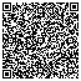 QR-код с контактной информацией организации ПОЧТА РОССИИ, ФГУП