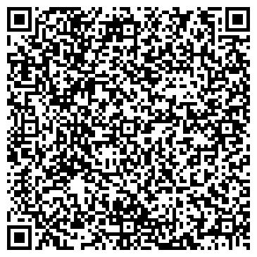 QR-код с контактной информацией организации ОТДЕЛЕНИЕ ПОЧТОВОЙ СВЯЗИ № 49