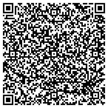 QR-код с контактной информацией организации ОТДЕЛЕНИЕ ПОЧТОВОЙ СВЯЗИ № 52