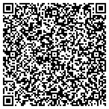 QR-код с контактной информацией организации ОТДЕЛЕНИЕ ПОЧТОВОЙ СВЯЗИ № 54