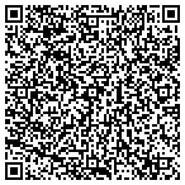 QR-код с контактной информацией организации ОТДЕЛЕНИЕ ПОЧТОВОЙ СВЯЗИ № 70