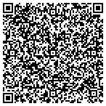 QR-код с контактной информацией организации ОТДЕЛЕНИЕ ПОЧТОВОЙ СВЯЗИ № 72