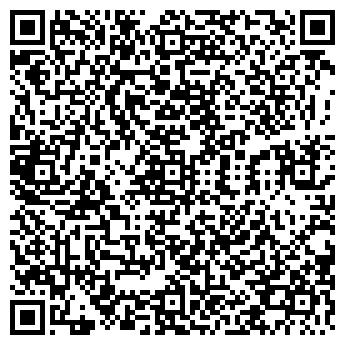 QR-код с контактной информацией организации ИЛЬЮЩИЦ В.М. ИП